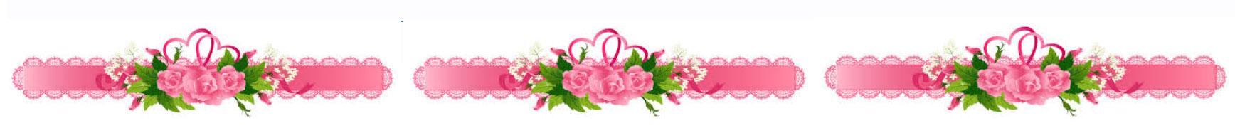 Floral Divider